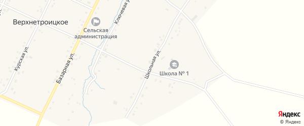 Школьная улица на карте Верхнетроицкого села с номерами домов
