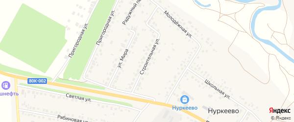 Строительная улица на карте деревни Нуркеево с номерами домов