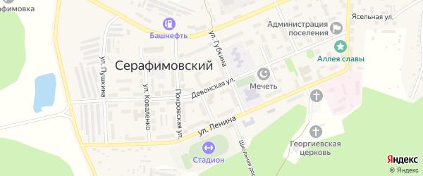 Девонская улица на карте села Серафимовский с номерами домов