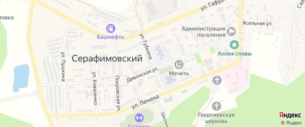 Улица Губкина на карте села Серафимовский с номерами домов