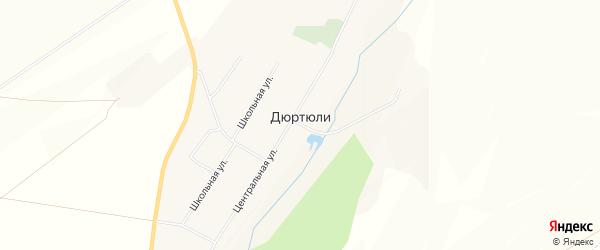 Карта села Дюртюли в Башкортостане с улицами и номерами домов