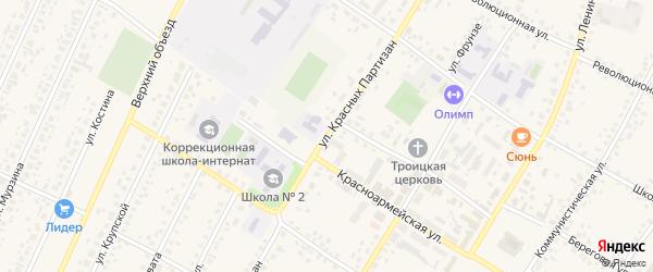 Улица Красных Партизан на карте села Бакалы с номерами домов