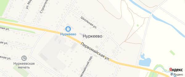 Первомайская улица на карте деревни Нуркеево с номерами домов