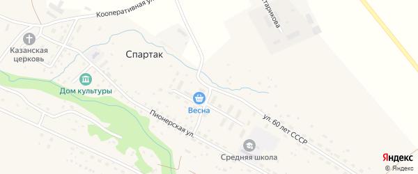 Улица Сергея Старикова на карте села Спартака с номерами домов