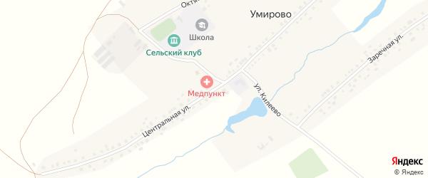 Центральная улица на карте села Умирово с номерами домов