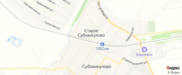 Карта села Старого Субханкулово в Башкортостане с улицами и номерами домов