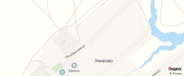 Октябрьская улица на карте села Умирово с номерами домов
