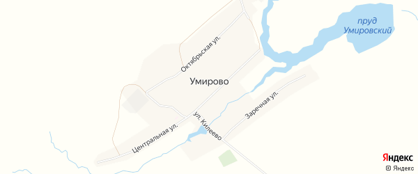 Карта села Умирово в Башкортостане с улицами и номерами домов
