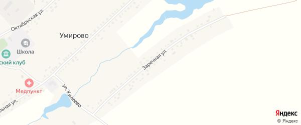 Заречная улица на карте села Умирово с номерами домов