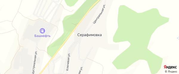 Карта села Серафимовки в Башкортостане с улицами и номерами домов