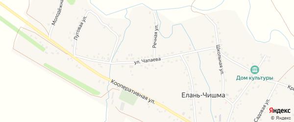 Улица Чапаева на карте села Елани-Чишма с номерами домов