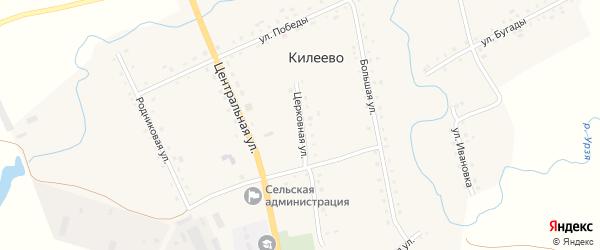 Церковная улица на карте села Килеево с номерами домов