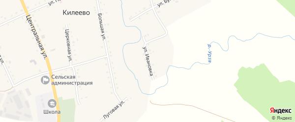 Улица Ивановка на карте села Килеево с номерами домов