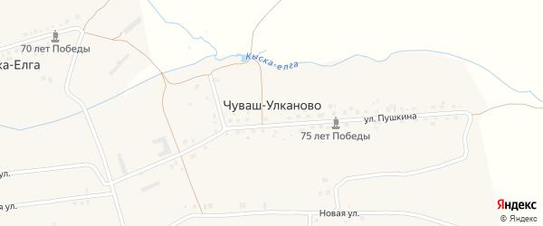 Березовая улица на карте деревни Чуваш-Улканово с номерами домов