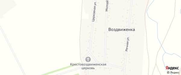 Церковная улица на карте деревни Воздвиженки с номерами домов
