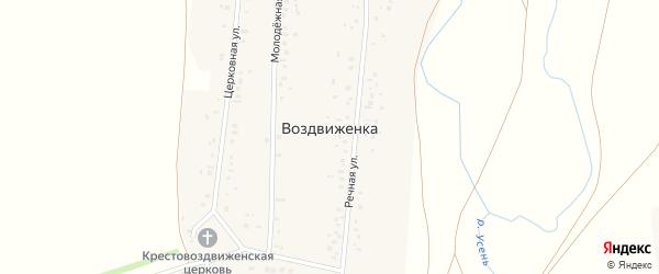 Набережная улица на карте деревни Воздвиженки с номерами домов