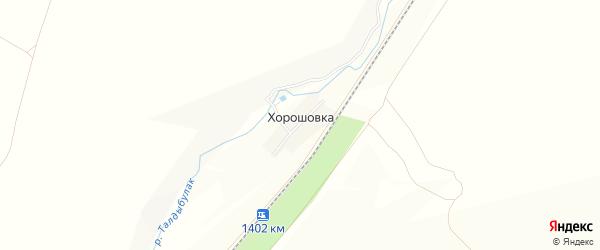 Карта деревни Хорошовки в Башкортостане с улицами и номерами домов