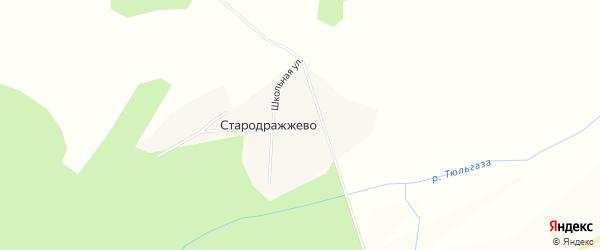 Карта села Стародражжево в Башкортостане с улицами и номерами домов