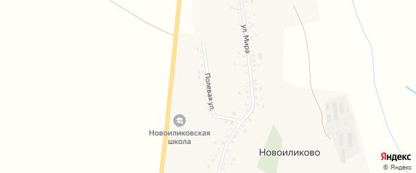 Полевая улица на карте села Новоиликово с номерами домов