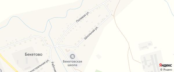 Школьная улица на карте села Бекетово с номерами домов
