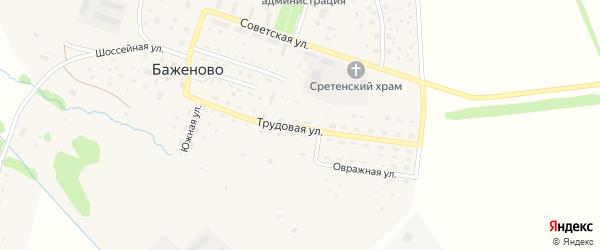 Трудовая улица на карте села Баженово с номерами домов