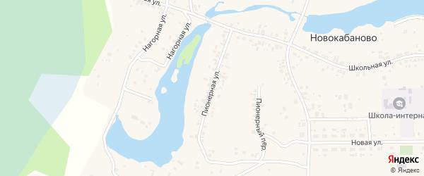 Пионерная улица на карте села Новокабаново с номерами домов