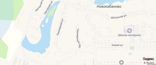 Пионерный переулок на карте села Новокабаново с номерами домов