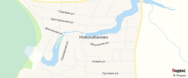 Карта села Новокабаново в Башкортостане с улицами и номерами домов