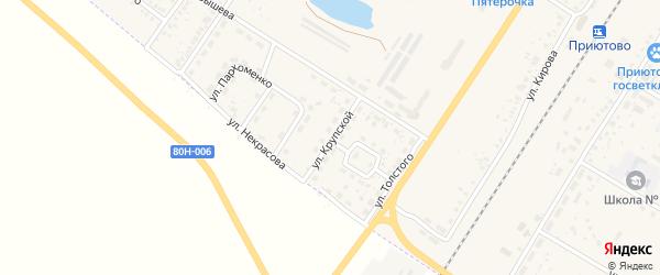 Улица Крупской на карте поселка Приютово с номерами домов