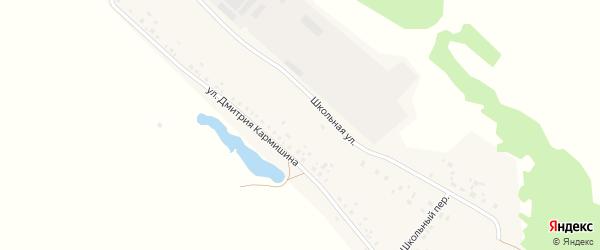 Школьный переулок на карте деревни Дмитриевой Поляны с номерами домов