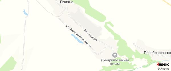 Карта деревни Дмитриевой Поляны в Башкортостане с улицами и номерами домов