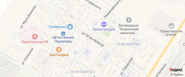 Улица 50 лет ВЛКСМ на карте поселка Приютово с номерами домов