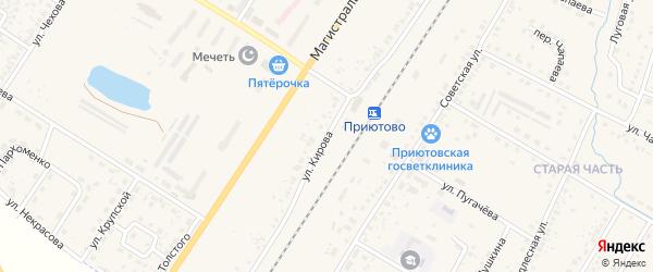 Улица Кирова на карте поселка Приютово с номерами домов