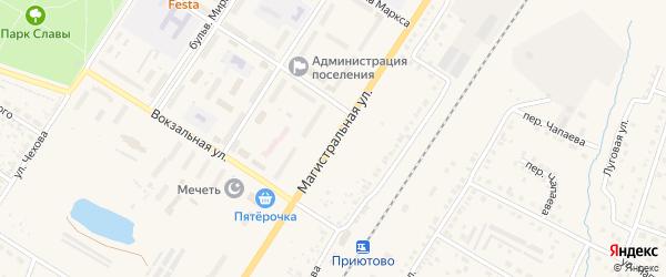 Магистральная улица на карте поселка Приютово с номерами домов