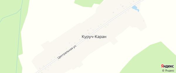 Центральная улица на карте села Куруча-Карана с номерами домов