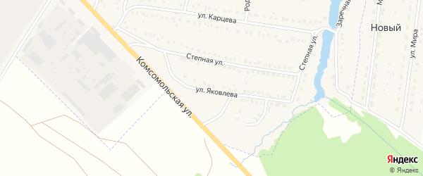 Улица Яковлева на карте поселка Приютово с номерами домов