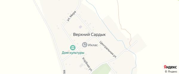 Клубная улица на карте села Верхнего Сардыка с номерами домов