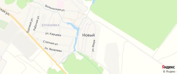 Карта села Нового в Башкортостане с улицами и номерами домов