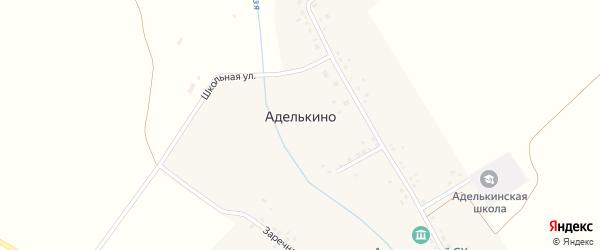 Школьная улица на карте села Аделькино с номерами домов