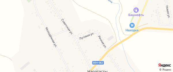 Луговая улица на карте села Наратасты с номерами домов