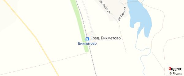 Карта села Бикметово в Башкортостане с улицами и номерами домов