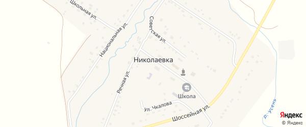 Шоссейная улица на карте села Николаевки с номерами домов