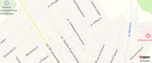 Улица Ахмадиши Кутлушина на карте села Шарана с номерами домов
