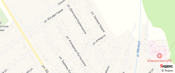 Улица Дмитрия Кармишина на карте села Шарана с номерами домов