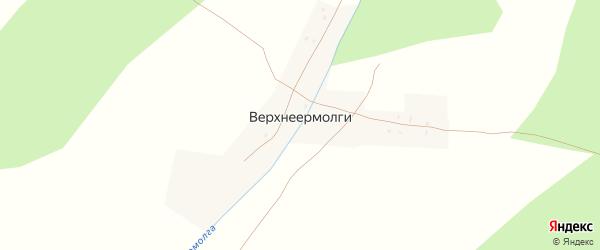 Дальняя улица на карте деревни Верхнеермолги с номерами домов