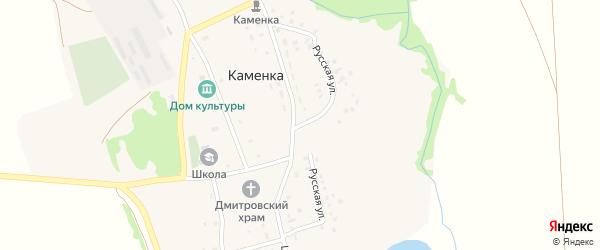 Русская улица на карте села Каменки с номерами домов