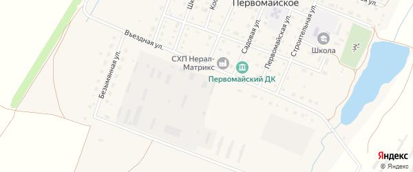 Садовая улица на карте Первомайского села с номерами домов