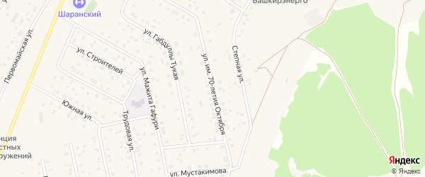 Улица им 70 лет Октября на карте села Шарана с номерами домов