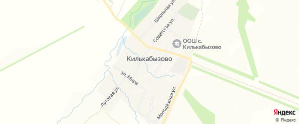 Карта села Килькабызово в Башкортостане с улицами и номерами домов