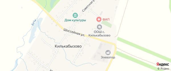 Шоссейная улица на карте села Килькабызово с номерами домов